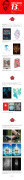 海报设计高逼格表现技巧十三则——宣传海报