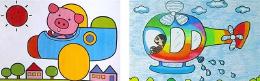 色彩搭配教程,色彩心理学与实践