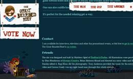 网页底部创意设计例子