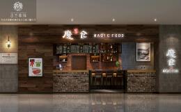 古色古香的中餐厅装修案例欣赏