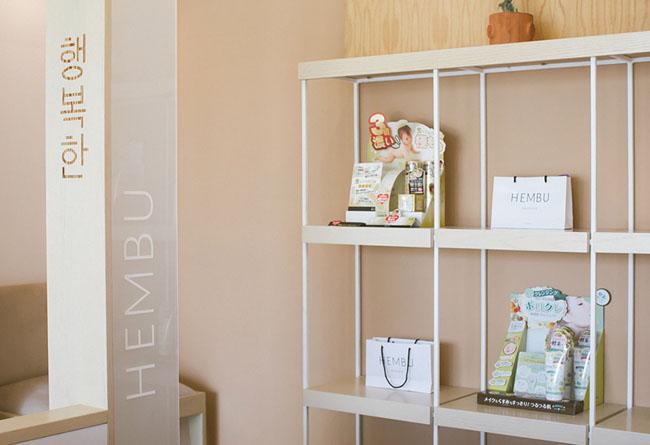 Hembu Skincare护肤品精品店品牌形象设计
