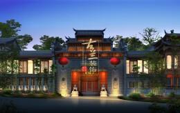 邛海之滨酒楼