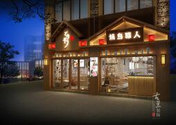 初木日式烤肉