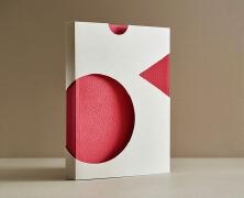 Zippy品牌手册设计欣赏