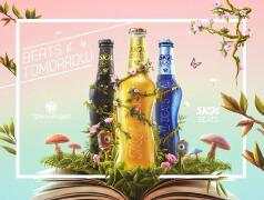 SKOL世傲啤酒活动主视觉设计欣赏