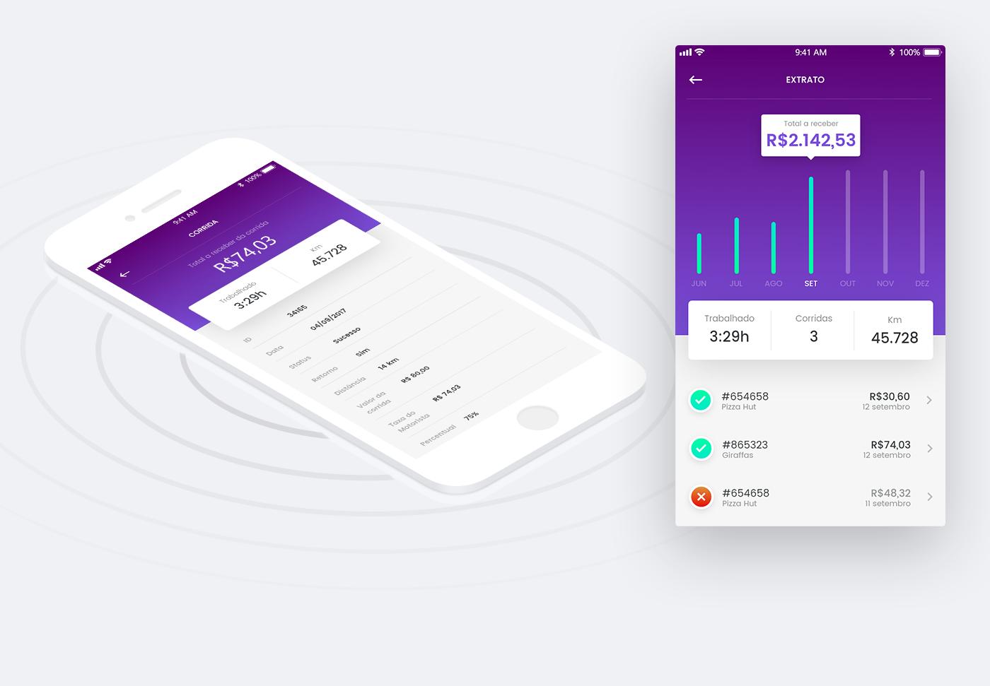 一组清新好看的导航类app界面设计欣赏