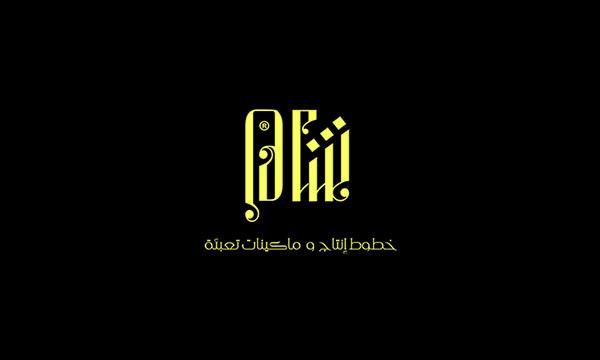 埃及FO DA设计团队LOGO标志作品