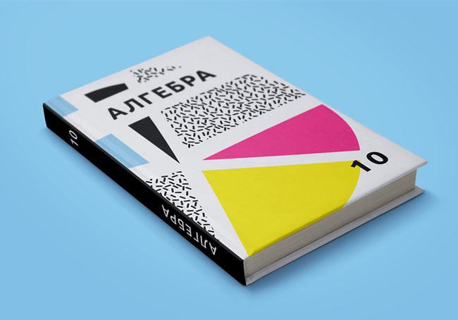 一组乌克兰概念书籍封面设计作品欣赏