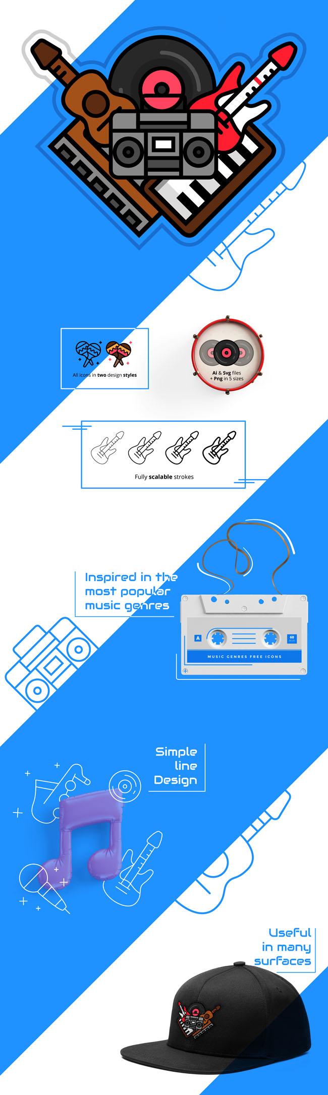 一组简约风格的音乐图标设计