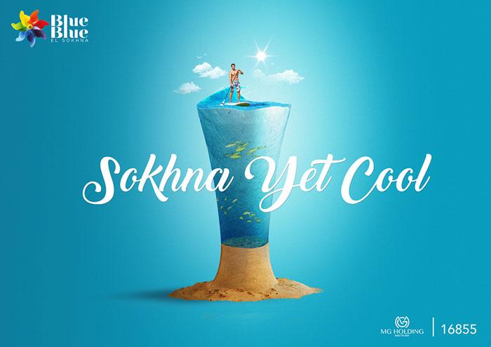 Blue Blue Sokhna渡假村2018夏季宣传广告