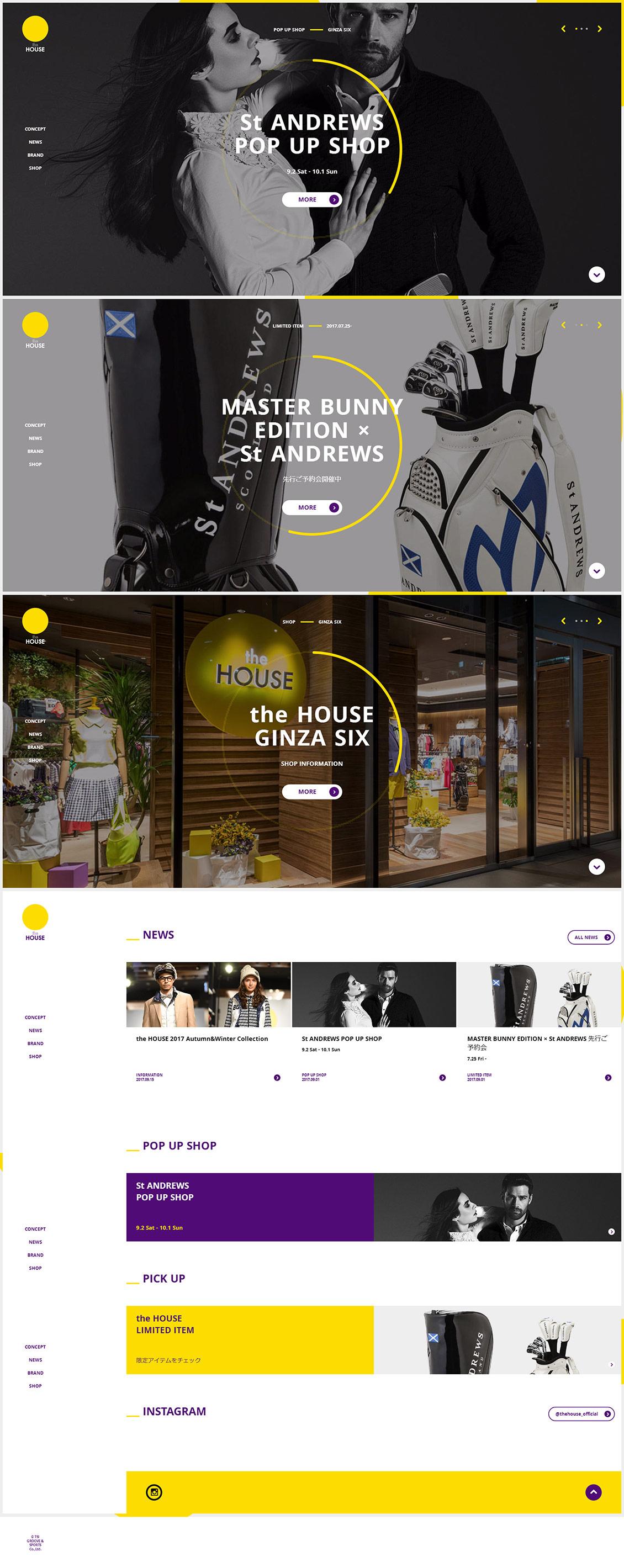 国外the HOUSE时尚服饰网站设计欣赏