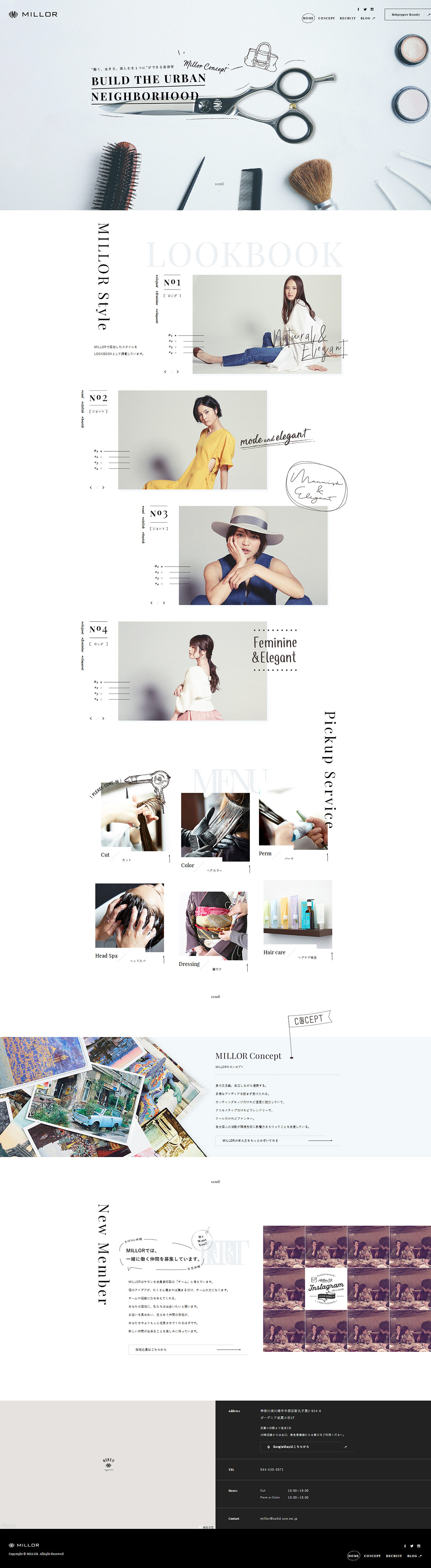 日本MILLOR美容美发网站设计
