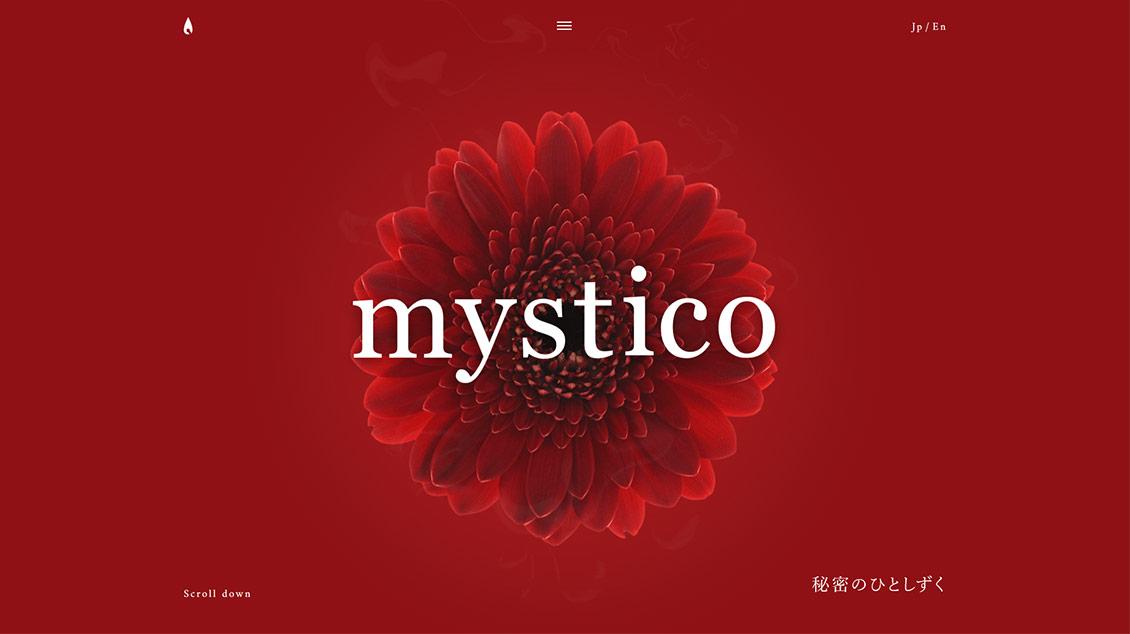 mystico日本化妆品网站设计欣赏