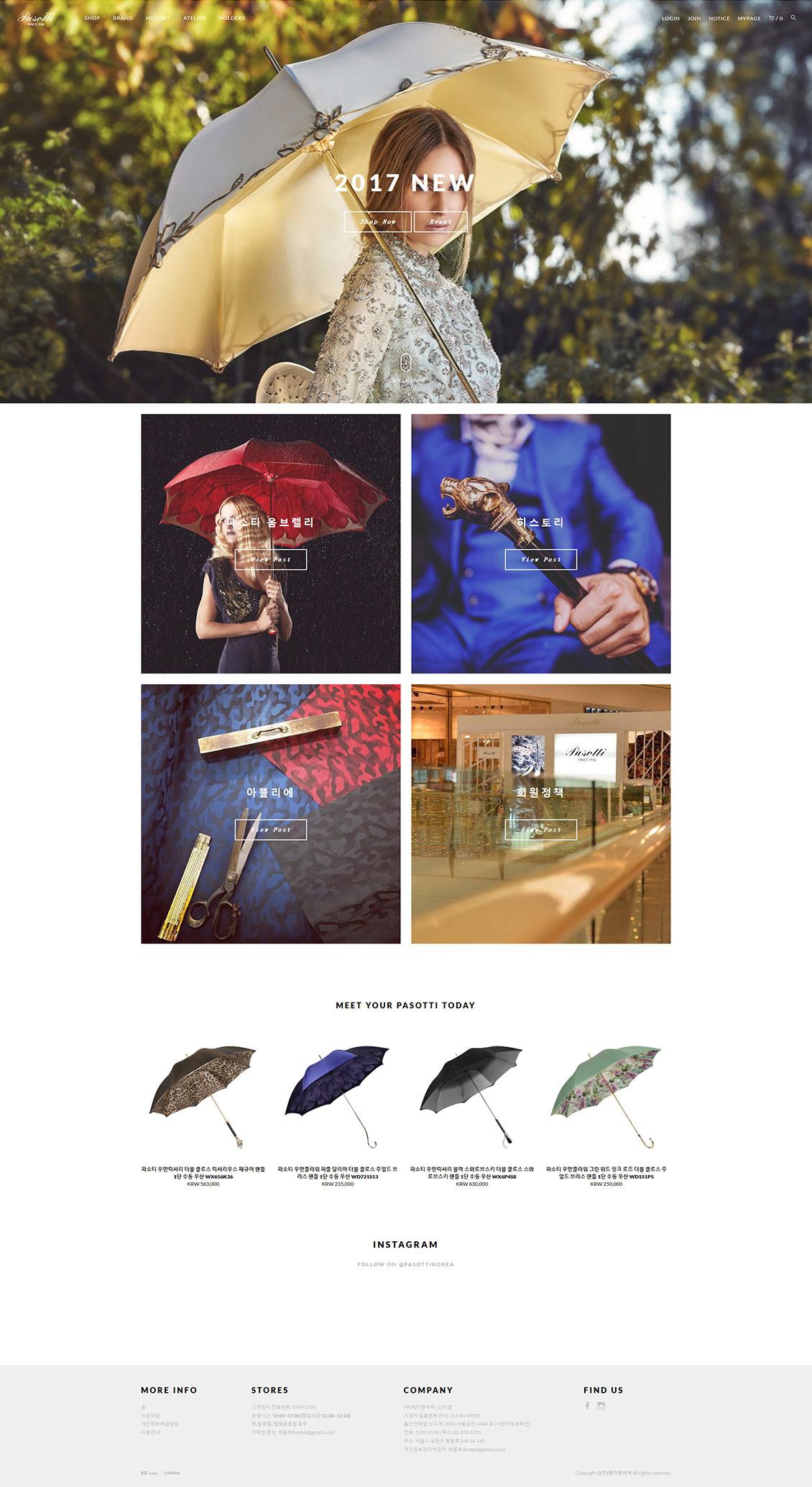 韩国意大利Pasoti奢侈品雨伞网站设计