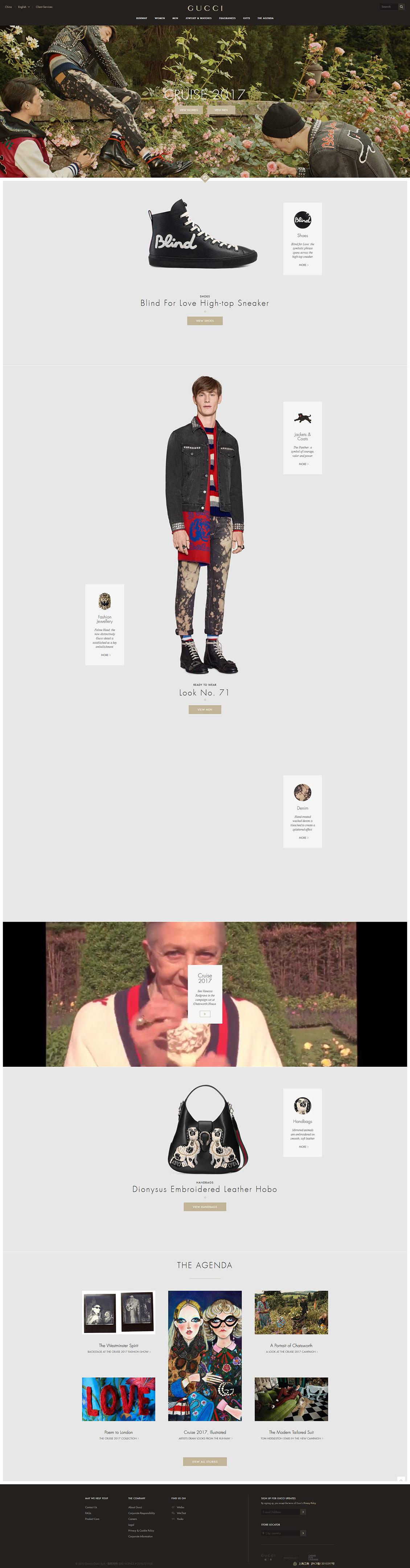 国外Gucci高端奢侈品网站设计欣赏