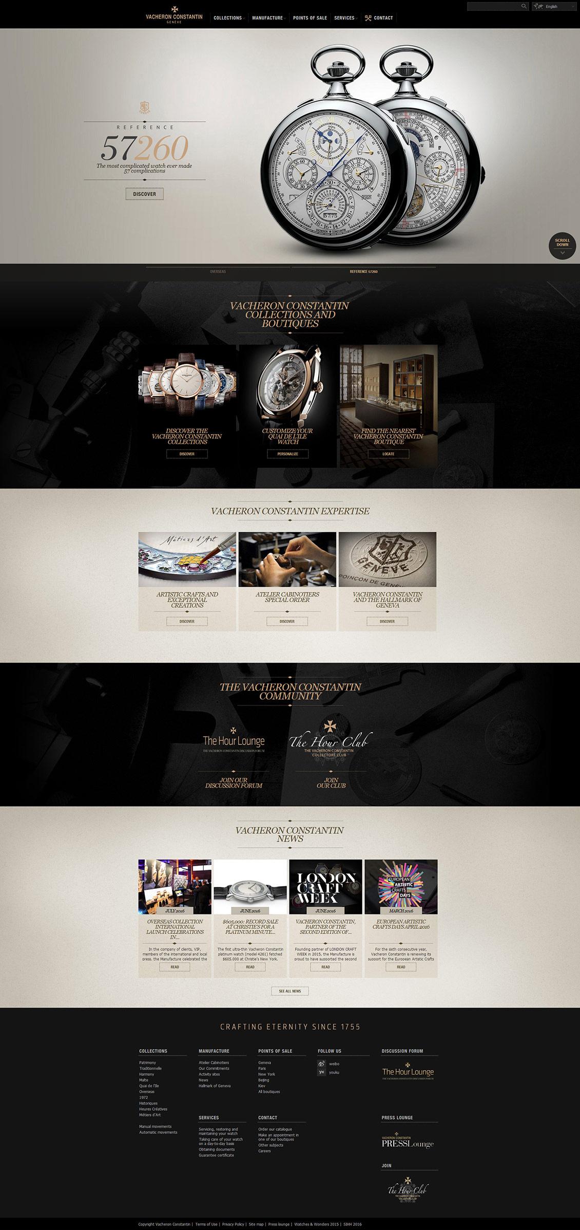 江诗丹顿手表网站设计案例欣赏