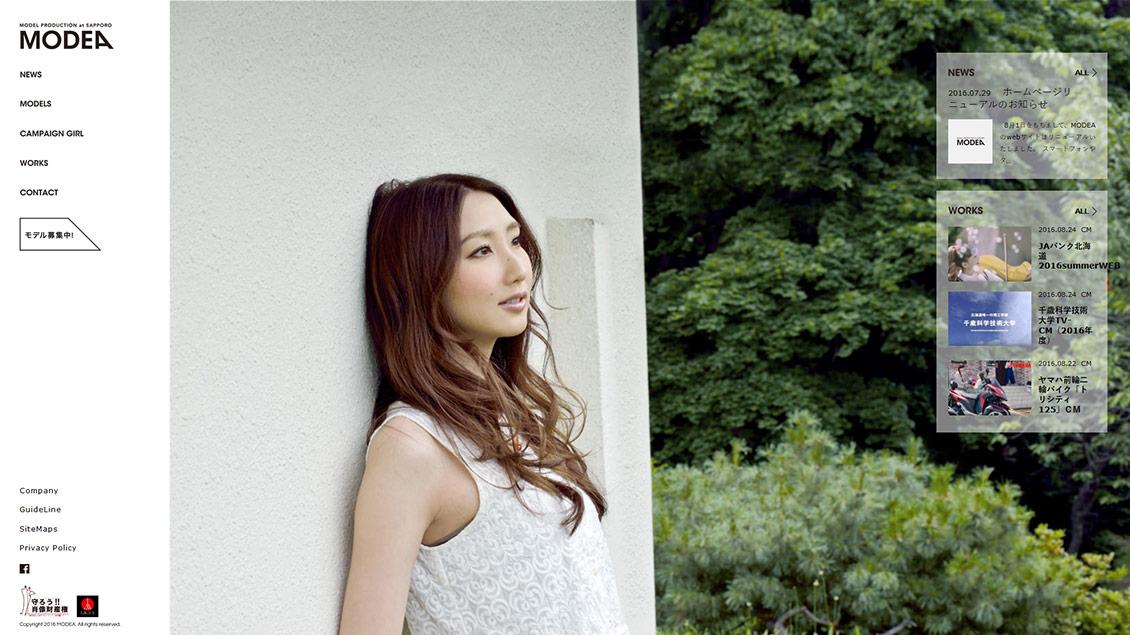 国外MODEA北海道札幌模特网站设计