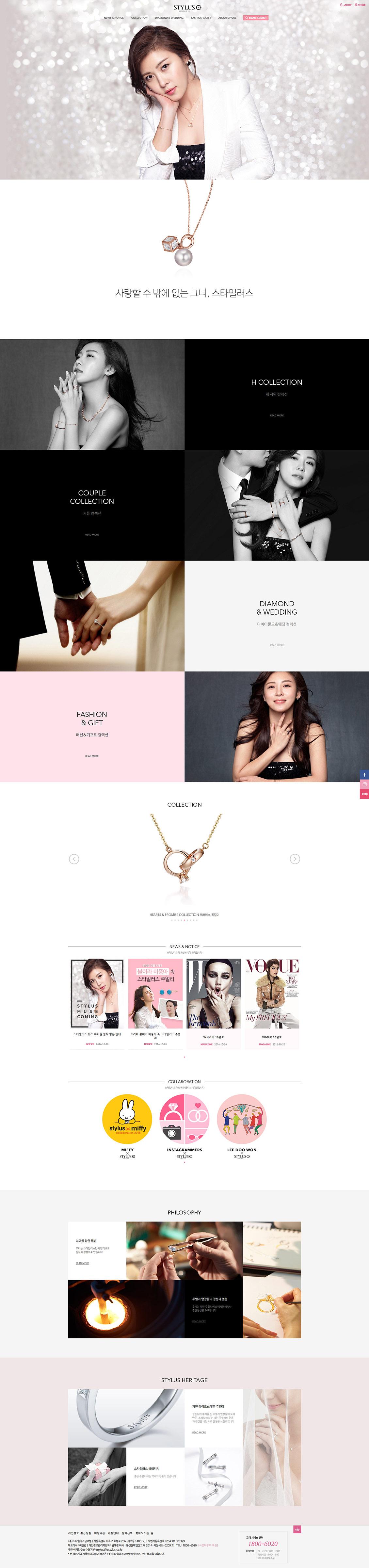 韩国STYLUS珠宝首饰网站设计