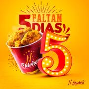 MCHICKEN炸鸡快餐店字体广告设计作品