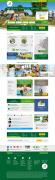 绿色Center Parcs网页界面设计欣赏