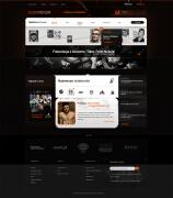 Eventroom网页布局设计欣赏