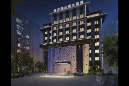 酒店设计—红专设计|达州南洋满山居酒店