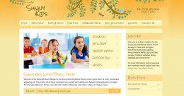 12个国外活泼的儿童网页设计欣赏
