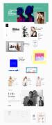 国外ABCD时尚网页设计欣赏
