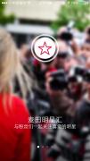 大麦damai.cn手机版APP启动引导页设计4P
