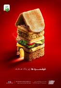 国外7 Stars快餐厅创意宣传设计欣赏