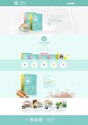 小奈尔轻能食品小清新风格的网站首页设计欣赏