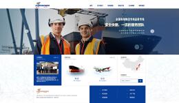 EUROMONDO蓝色版网站首页设计欣赏