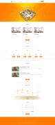 易企和EASY HOME网站首页设计欣赏