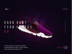 匈牙利Viktor Voros耐克休闲运动鞋网页设计欣赏