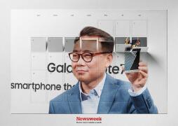 国外Newsweek新闻周刊系列平面广告设计欣赏