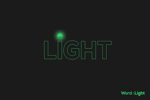 Bachir Bachchar英语单词绿色创意字体设计(一)