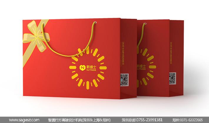 益生元包装设计 益生菌包装设计 固体饮料包装设计