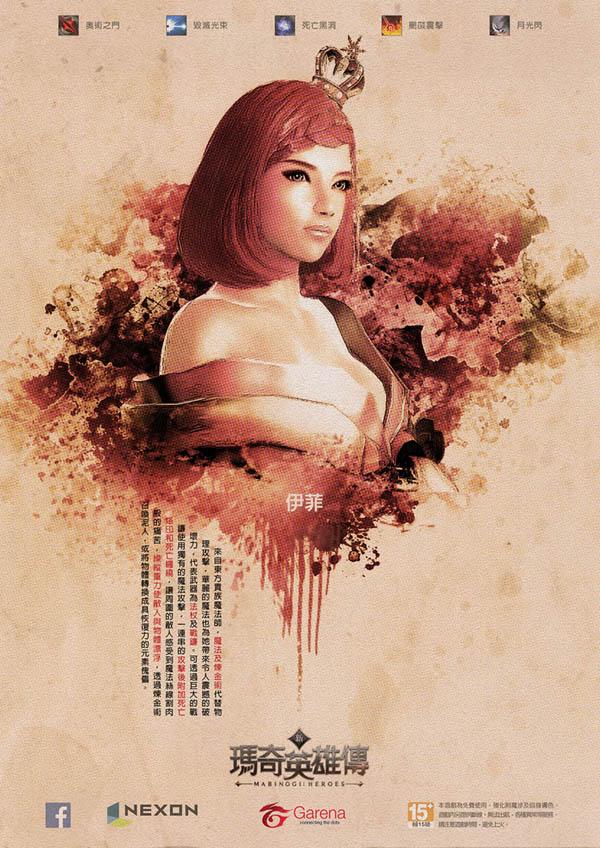 台湾设计师Hong Ming Que动作游戏海报设计作品
