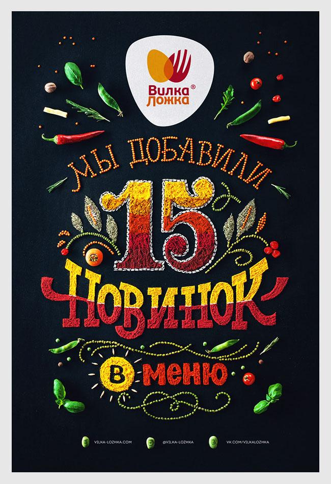 国外漂亮的香料品牌手工海报设计作品欣赏