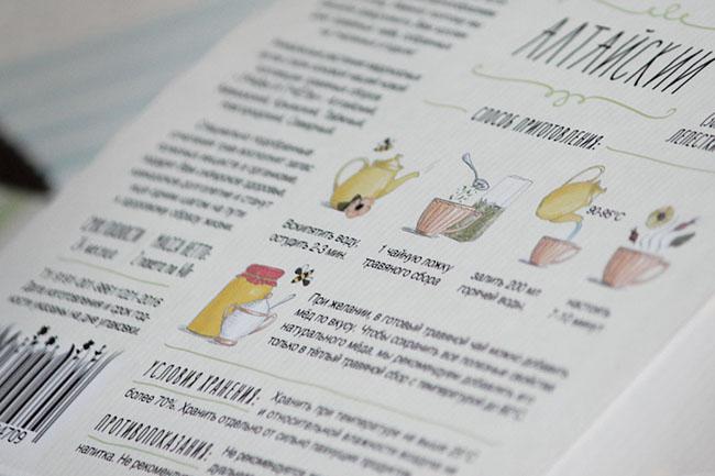 国外TPABBL草本茶系列精美包装设计欣赏