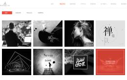 艺术类网站设计