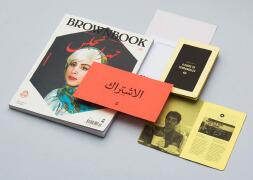 國外Brownbook雜志封面設計作品欣賞