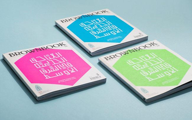 国外Brownbook杂志封面设计作品欣赏