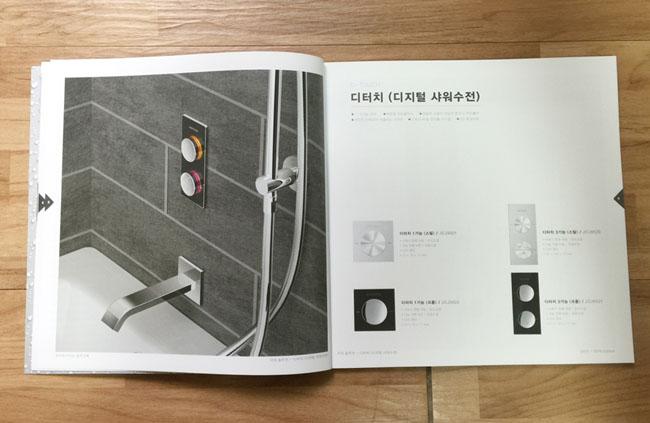 韩国JOEYFORLIFE卫浴品牌画册设计作品欣赏