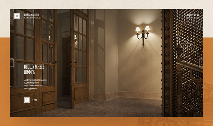 Vide Infra莫斯科住宅建筑网页设计分享欣赏