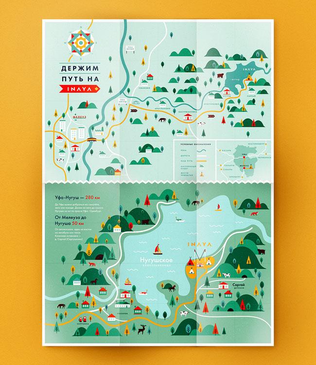 国外INAYA Festival夏季露天音乐节主视觉设计作品欣赏