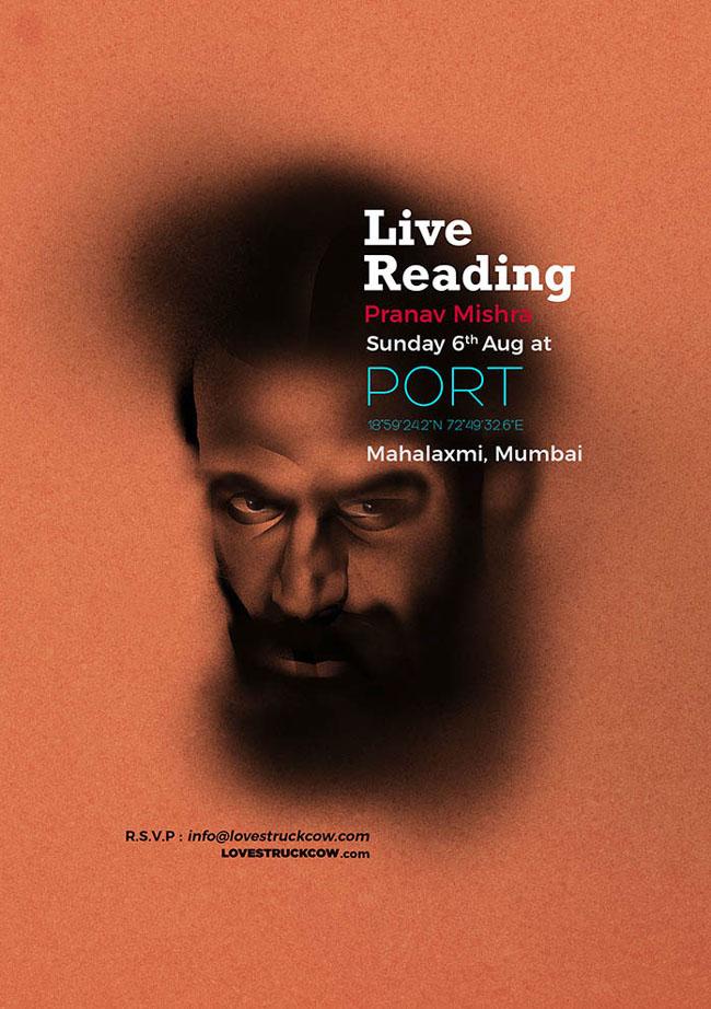 孟买PORT诗歌朗诵活动现场海报设计分享