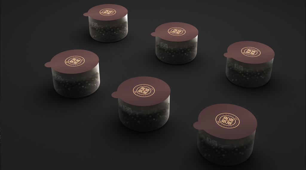 黑枸杞晶罐包装设计 伴手礼盒包装设计 滋补保健品包装设计