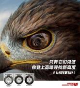 国外General Tires将军轮胎系列平面创意广告设计