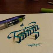 土耳其设计师Tolga Girgin三维效果手绘字体(一)